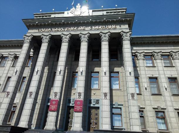 XXIX Конференция Южно-Российской парламентской ассоциации