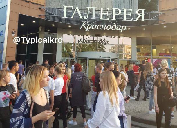 Власти Краснодара объяснили причины эвакуации в аэропорту и торговых центрах