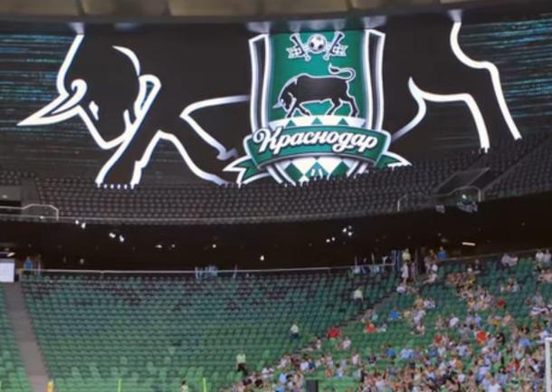 Краснодар вошел в пятерку самых футбольных городов в Лиге Европы