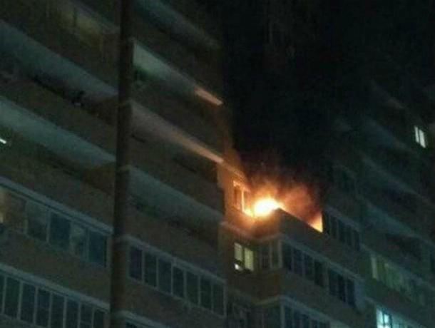 ВМузыкальном микрорайоне Краснодара произошел пожар