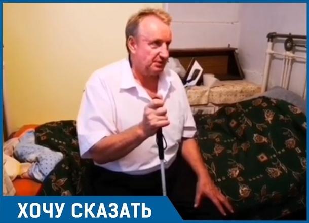«Это условия каменного века», - онкобольной советский летчик из Краснодара о своем жилье