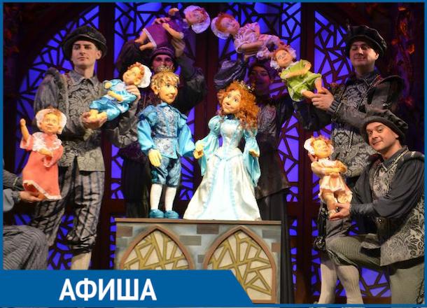 Спектакли, мастер-классы, концерты и матчи:  афиша Краснодара с 29 января по 3 февраля