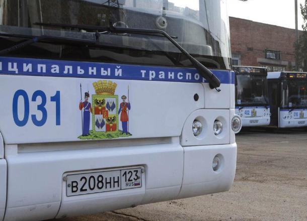 В Краснодаре один автобус изменит маршрут