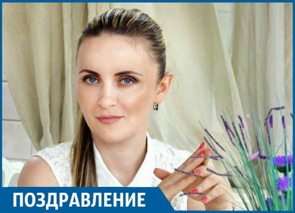 Краснодарской адвокатессе Екатерине Колюжной «снова исполнилось» 18 лет