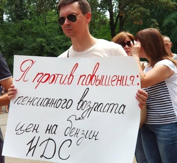 Власти Краснодара пригрозили штрафами и тюрьмой незаконно митингующим