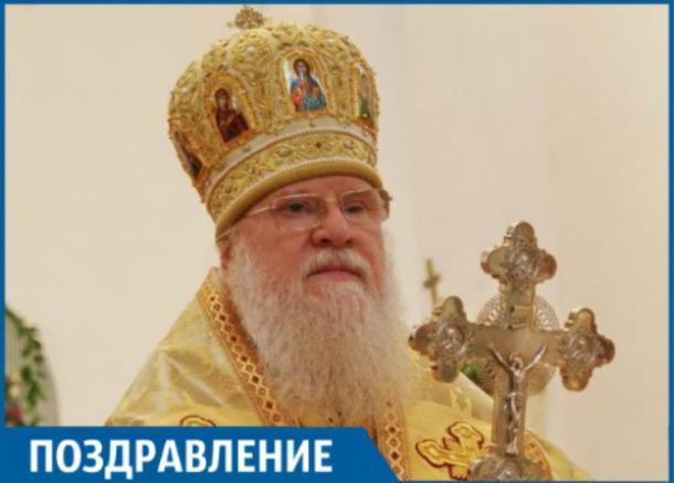 Митрополит Екатеринодарский и Кубанский Исидор отмечает день рождения