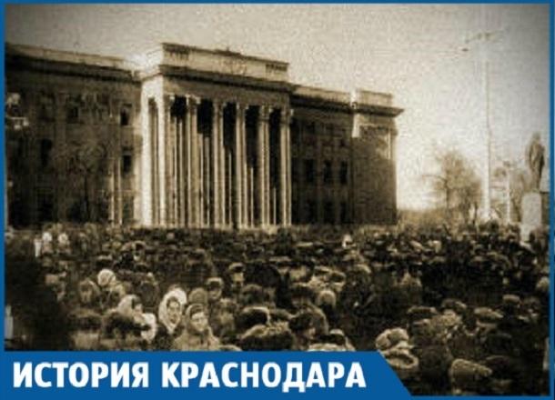 «Бабий бунт» 90-х в Краснодаре вошел в историю города