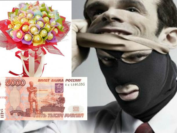 Лжепрокурор Динского района «развел» бизнесвумен на конфетный букет и 5000 рублей
