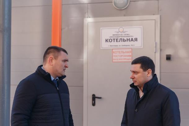 Новую котельную на улице Свободной осмотрел мэр Краснодар