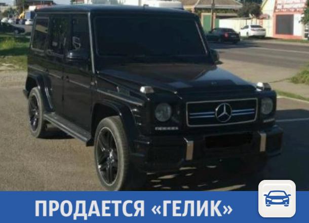 «Гелик», как в сериале «Физрук», продается в Краснодаре
