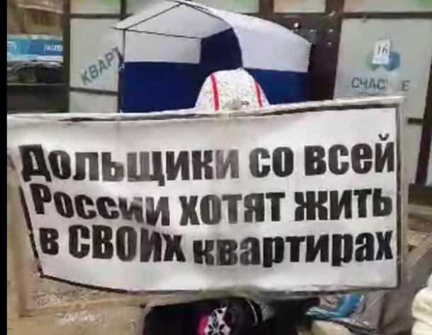Обманутые дольщики в Краснодаре прочитали власти стихи Высоцкого