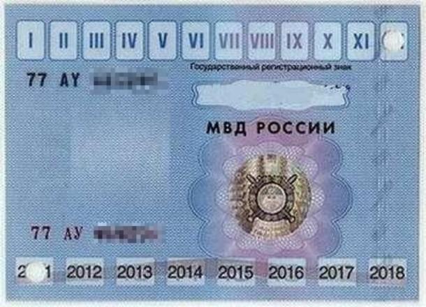 Краснодарским автомобилистам вернут штраф за техосмотр