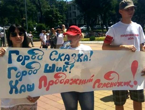 Неменее 5-ти тыс. обманутых дольщиков готовятся к съезду вКраснодаре