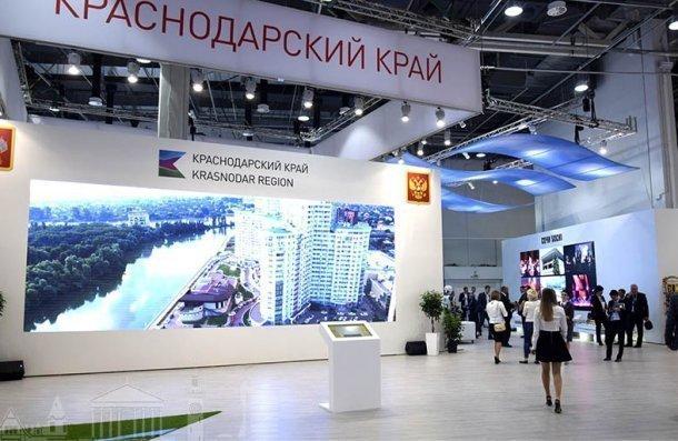 Краснодарский край наинвестфоруме вСочи заключил больше 200 договоров