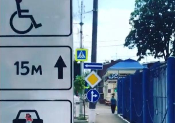 «Это Россия, детка!» - краснодарец заснял дорожные знаки, одновременно позволяющие и запрещающие проезд