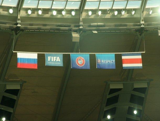 Футболисты сборной Российской Федерации пощупали газон нового стадиона вКраснодаре