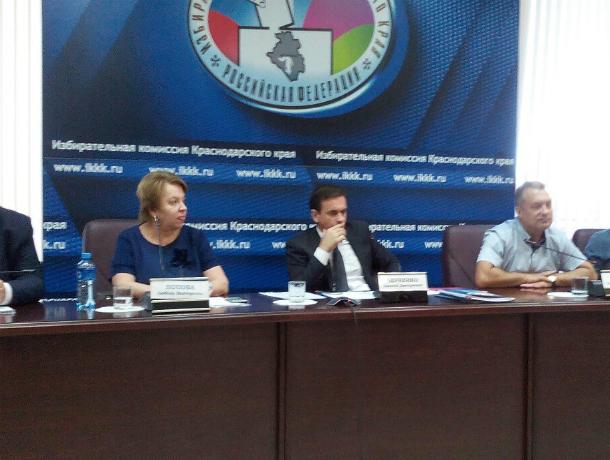 Избирком Кубани рассказал о ходе выборов в Заксобрание во время прямой линии