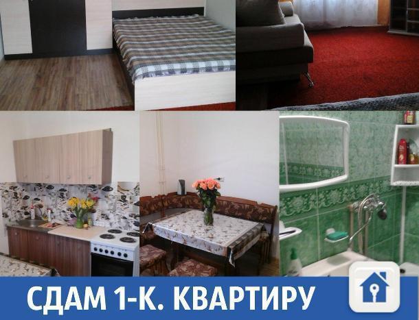 Аккуратной, платежеспособной семье сдают квартиру в Краснодаре