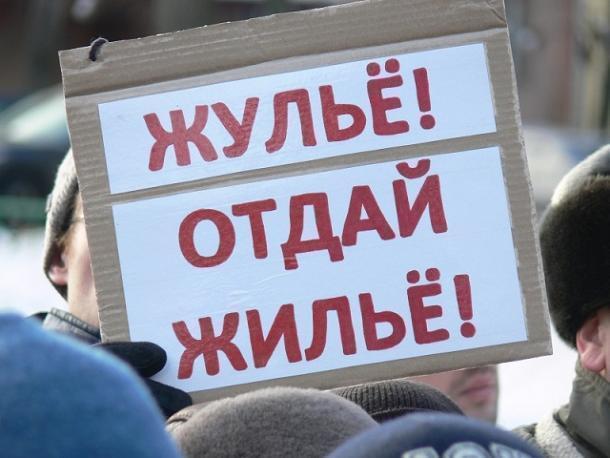 Обманутых дольщиков не будет в Краснодарском крае, но с 2019 года