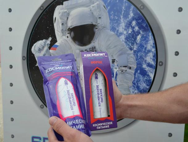 ВСочи появился киоск с пищей для космонавтов