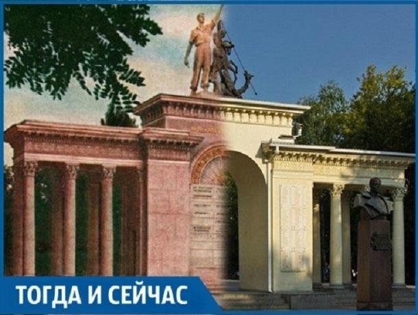 «Краснодар тогда и сейчас»: Второе пришествие арки Героев в сквере Жукова