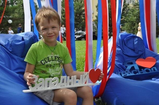 День рождения Краснодара отмечают в ЮМР бесплатным мороженым