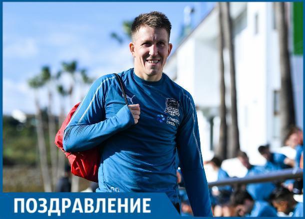 У защитника ФК «Краснодар» Сергея Петрова родилась дочь