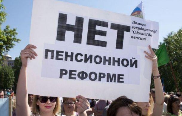 «Справедливая Россия» начала на Кубани собирать подписи против повышения пенсионного возраста