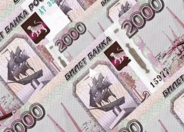 Волгоград все дальше отлидеров голосования засимволы нановых банкнотах
