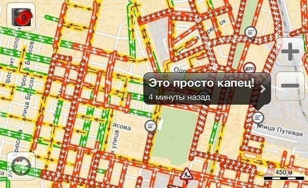 Новогодние пробки: лучшие комментарии водителей Краснодара