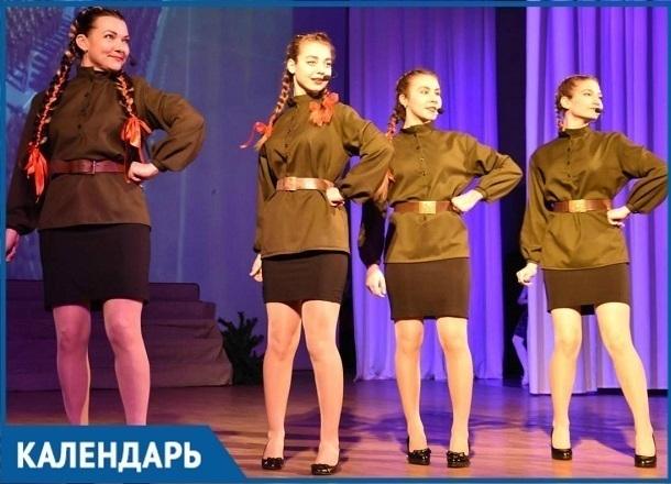 Защитников Отечества поздравляют в Краснодарском крае