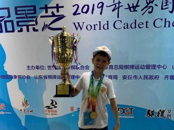 Чемпионом мира по шахматам стал кубанский школьник