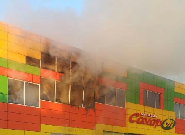 В торговом центре Лабинска произошел пожар