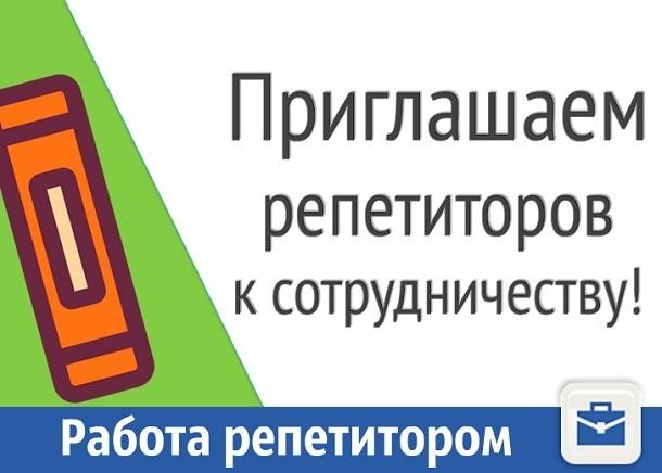 На мебельное производство в Краснодаре требуется швея