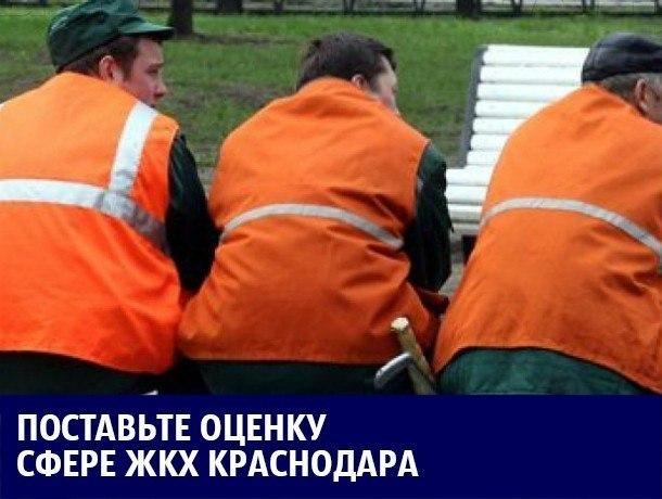 Регулярно без света, тепла и воды: итоги ЖКХ Краснодара 2017