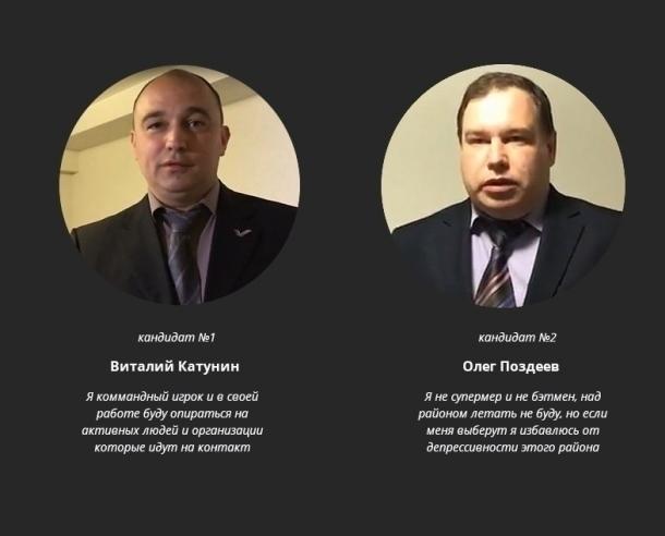 Стало известно имя куратора Музыкального микрорайона Краснодара