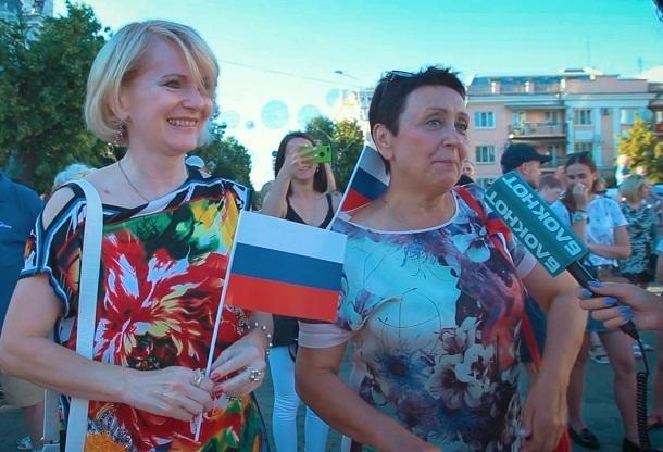 Концерт ко Дню России в Краснодаре: как это было