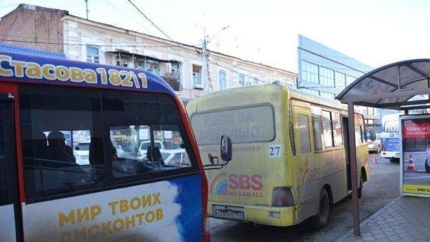 «Верните маршрут»: Жители Краснодара решили спасти маршрутку №27