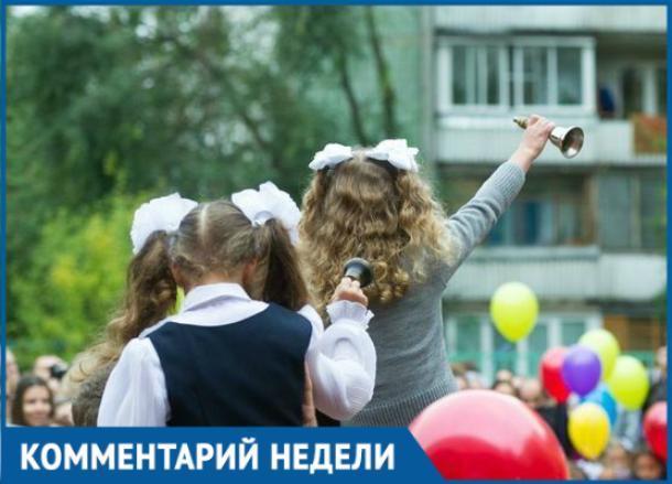 Родители не должны говорить плохо о школе, - краснодарский психолог дал совет перед 1 сентября