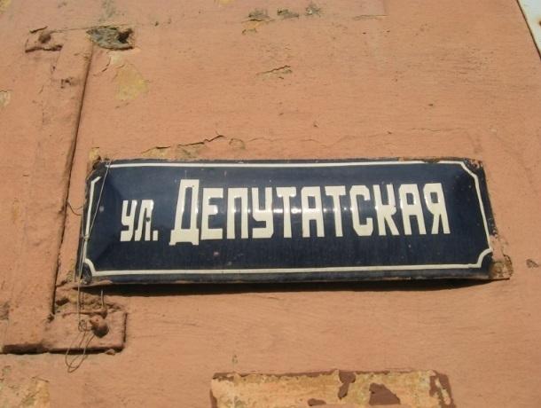 Продлили срок ареста на три месяца сыну депутата, обманувшему 1200 семей с детьми в Краснодарском края