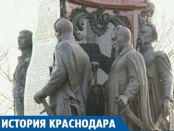 Известный казак Головатый так и не узнал о своем атаманстве