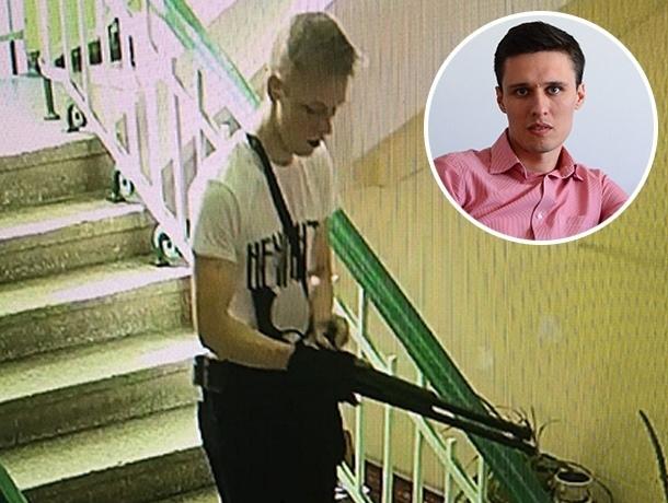 «Мы рискуем превратить этого парня в героя», - краснодарский психолог об убийце из Керчи