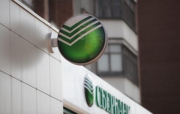 Русский «Сбербанк» пока несобирается уходить из Украинского государства