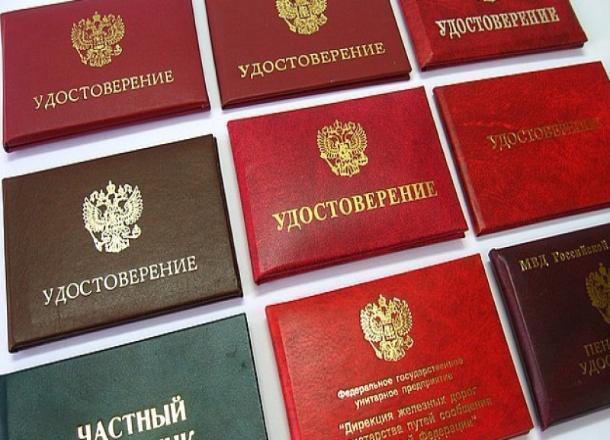 Приобретение поддельных удостоверений через Интернет   стало проблематичным в Тимашевском районе