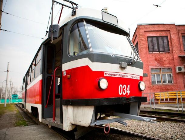 ВКраснодаре на некоторое количество дней поменяется движение трамваев поул.Ставропольской