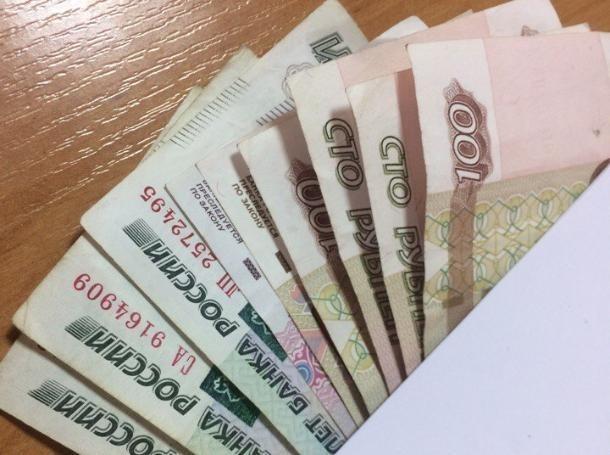 Лжебезработный обманным путем получил более 120 тысяч рублей из бюджета Кубани
