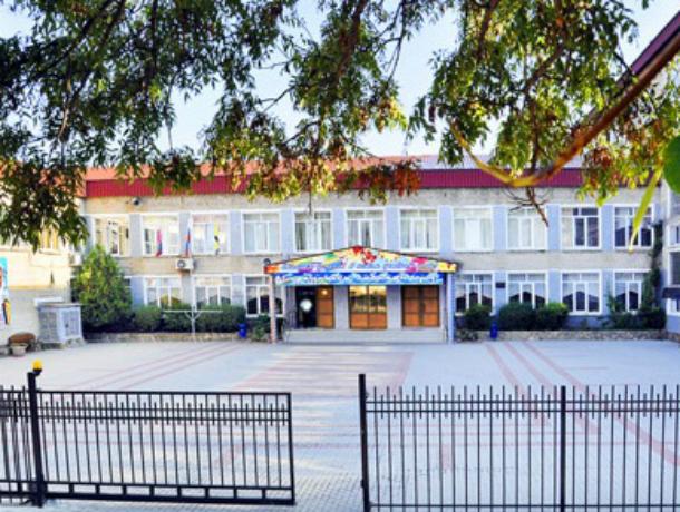 Власти Новороссийска объяснили скандальный отказ в финансировании поездки выпускников в Китай