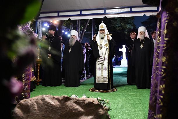 Патриарх Кирилл стал почетным профессором Кубанского госуниверситета