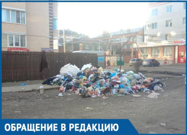 Жители отдаленных районов Краснодара утопают в мусоре