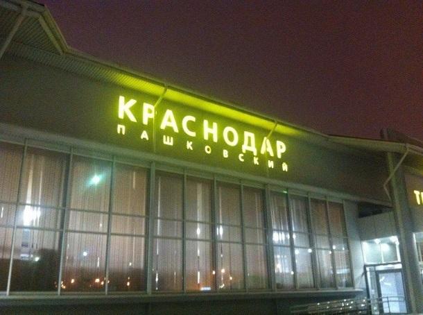 Следовавших в Крым авиарейсы направили на аэродромы Краснодарского края